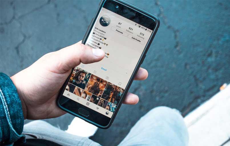 mostrar un perfil de instagram desde el teléfono móvil