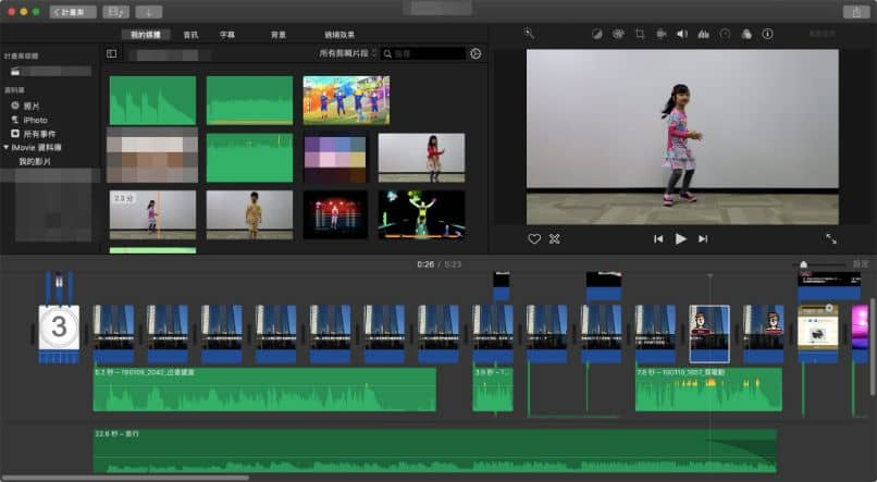 Cómo corregir el error de iMovie cuando no me permite exportar video a 1080p 60f
