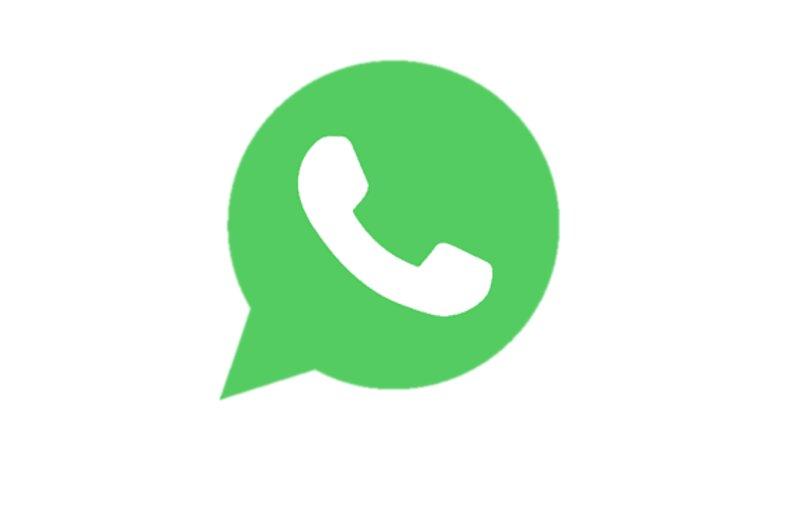 Cómo compartir la pantalla en WhatsApp Web en una habitación